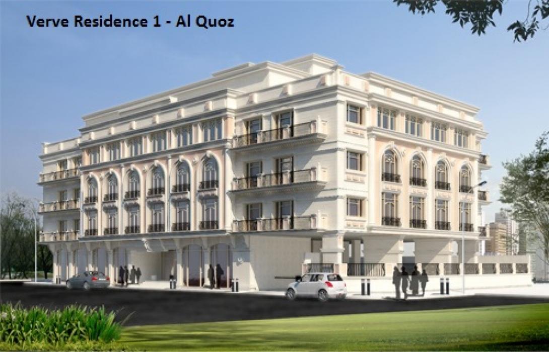 Verve Residence 1 - Al Quoz