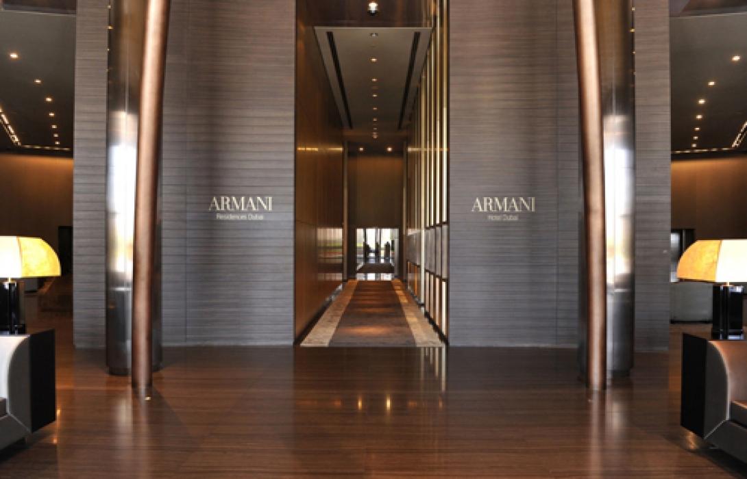 Armani Residences, Burj khalifa