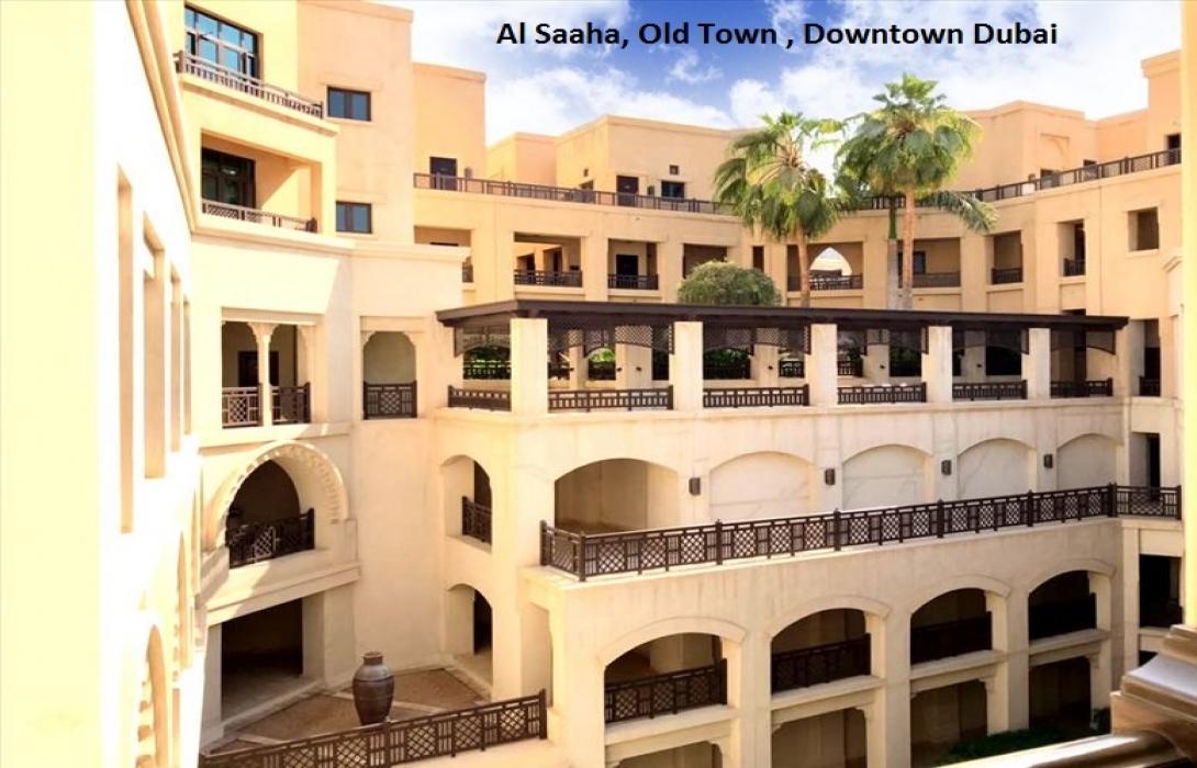 Al Saaha, Downtown Dubai