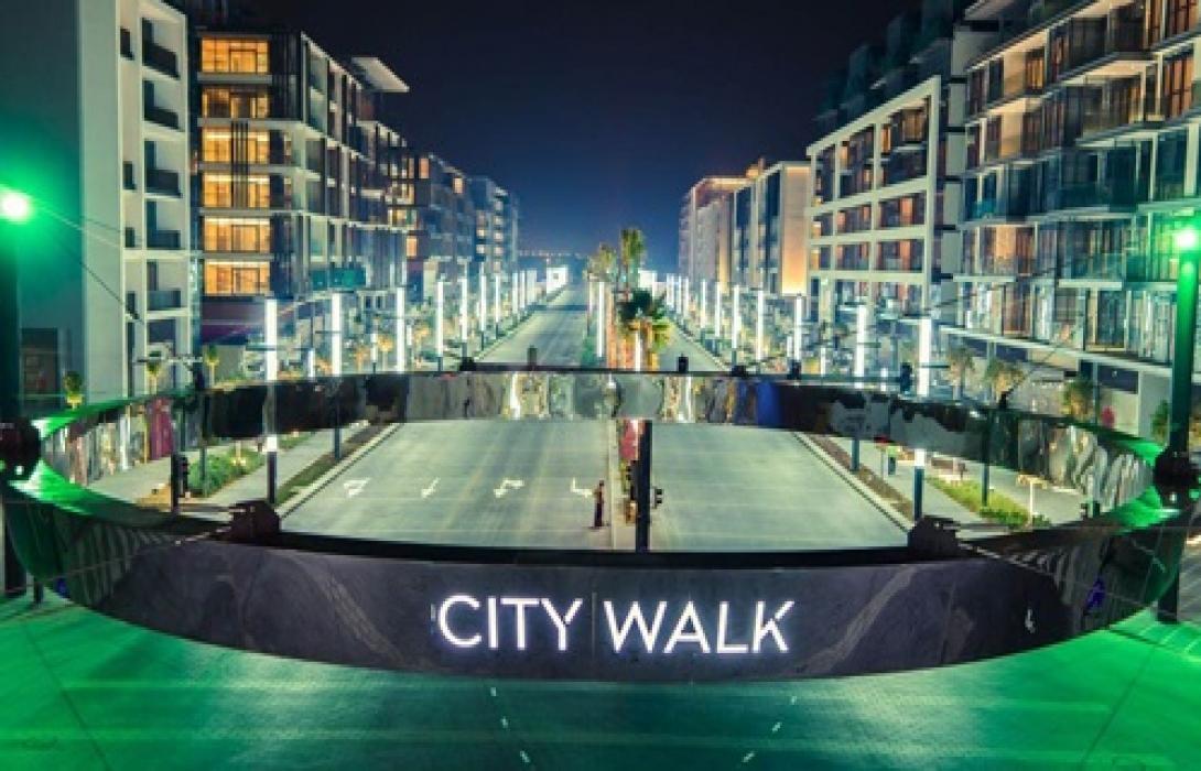 City Walk Bldg. 13A