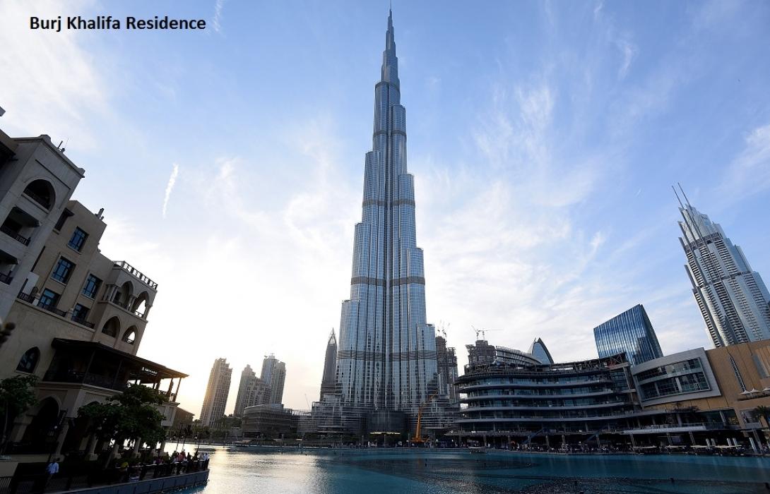 Burj Khalifa Residence